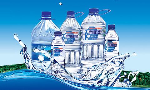 泉陽泉——瓶裝水